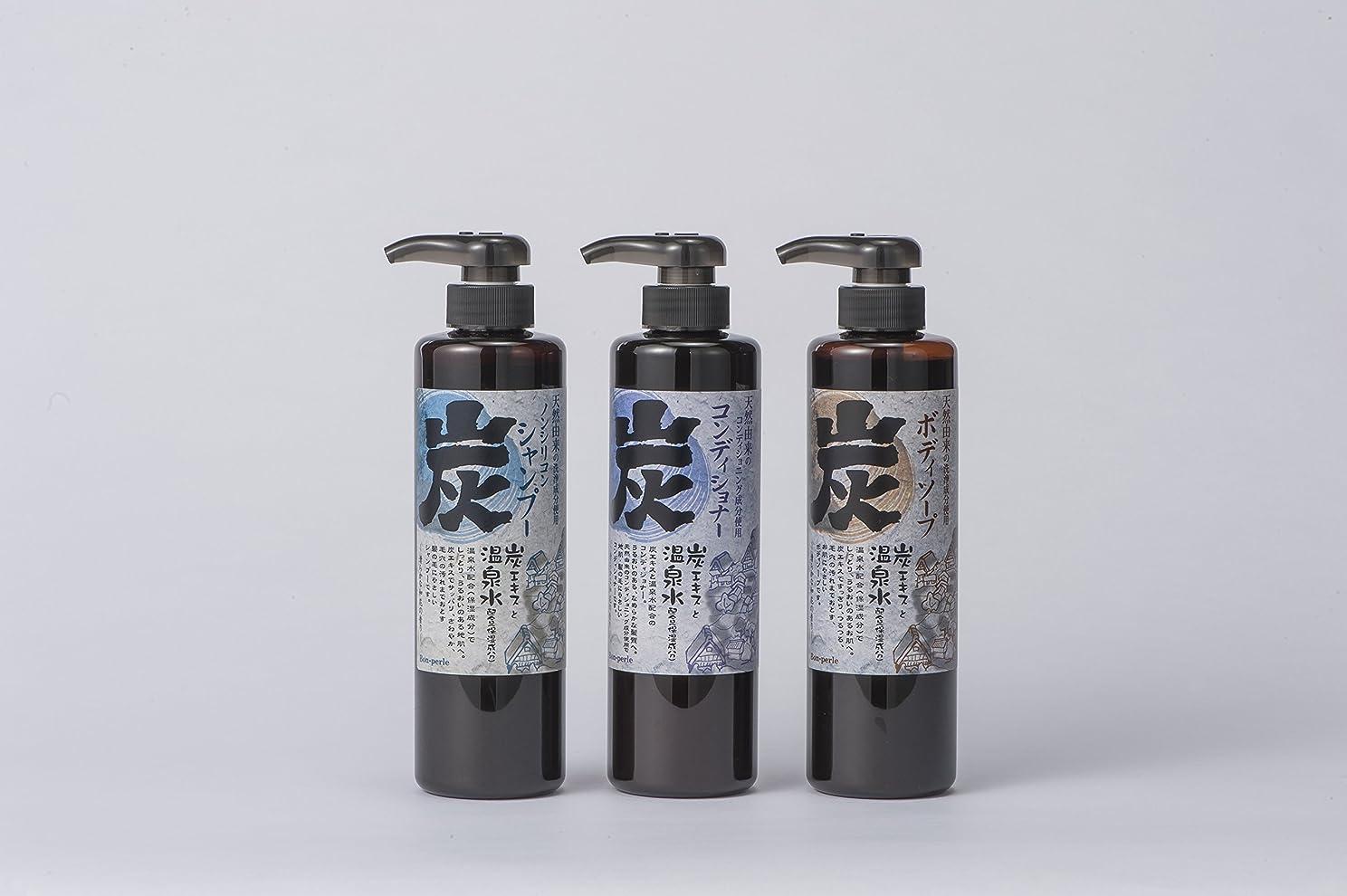 バンガローゆでるビュッフェスパミネラル炭 ヘアケア&ボディケア 500ml 3本セット