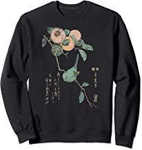 Classic Art: Japanese White-Eye and Persimmons by Hiroshige Sweatshirt