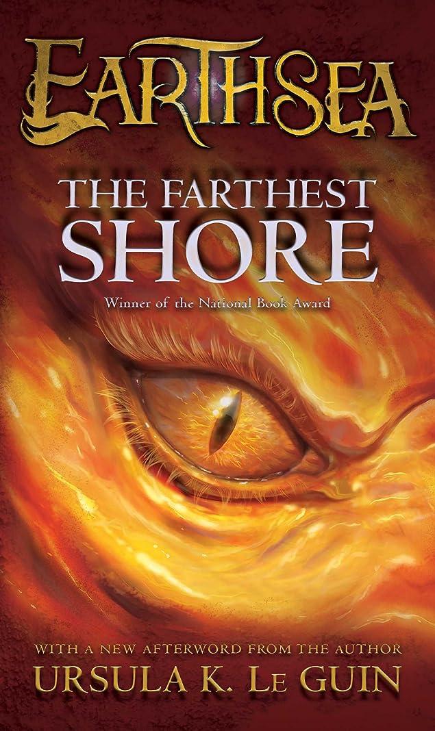 ジム委員会ジャベスウィルソンThe Farthest Shore (The Earthsea Cycle Series Book 3) (English Edition)