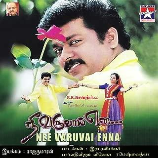Oru Devathai Vanthu Vittaal (Male Vocals)
