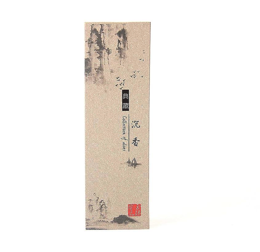 運動する平方無能Hwagui 百年瀋香 天然の手作りお香 養心安神 お香立て 線香 ギフト