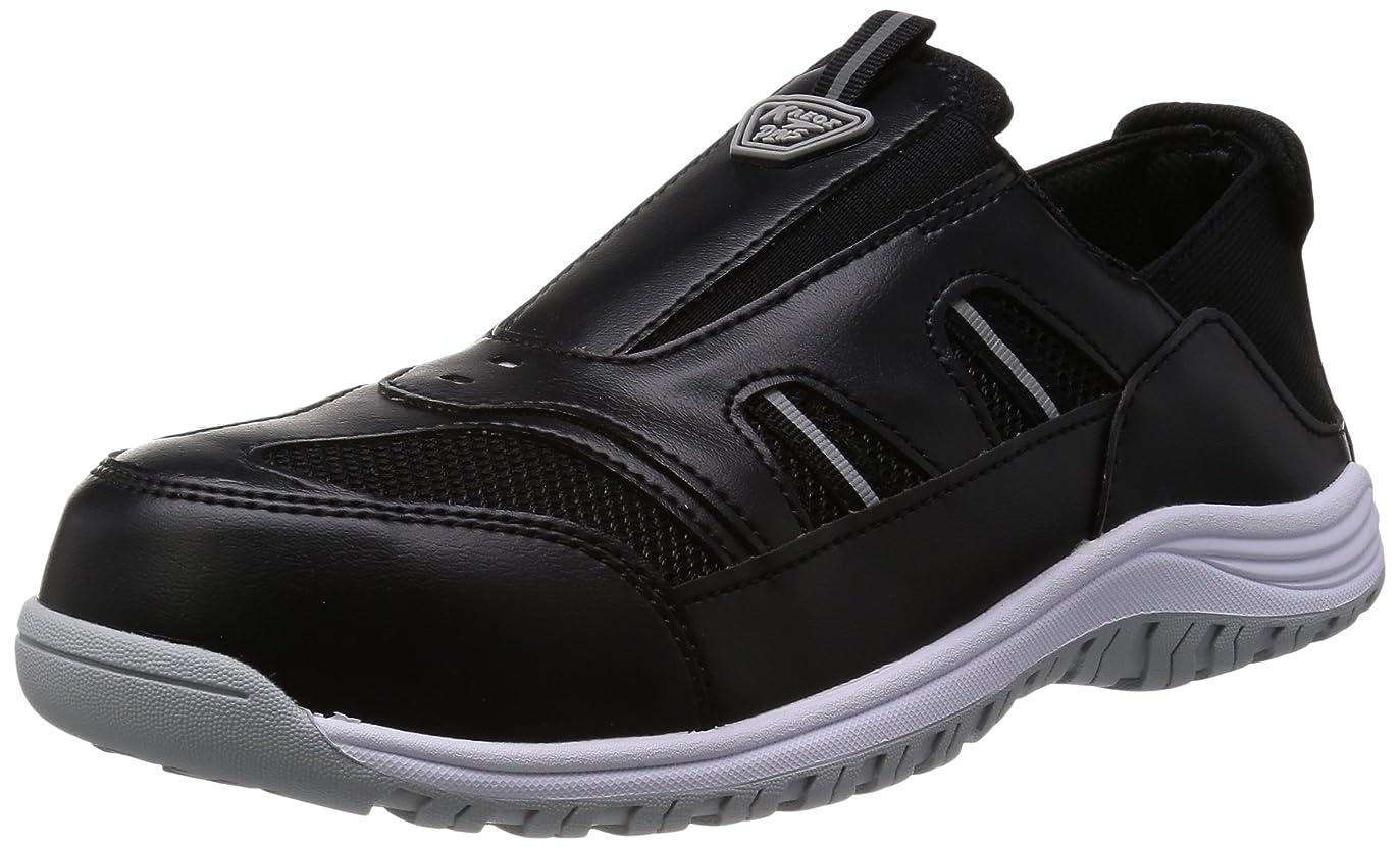 誰でも回転する必須[マルゴ] クレオスプラス810 かかとが踏める安全靴 作業靴 先芯