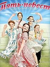 Five Brides (Russian Audio)