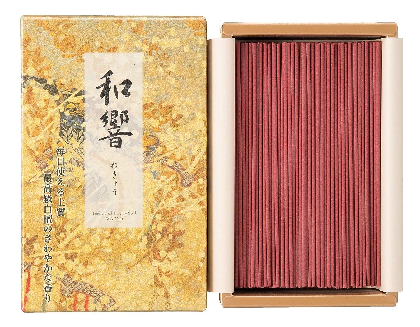 バッグ染料まさに尚林堂 和響 通常タイプ 超ミニ寸 - 6cm 59120-7040