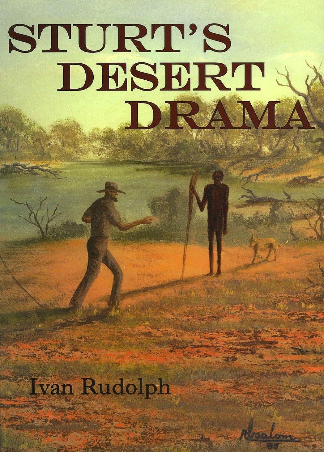 クライストチャーチビートねじれSturt's Desert Drama (English Edition)