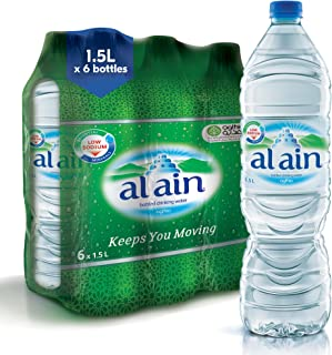 Al Ain Bottled Drinking Water - 330ml (Pack of 12)
