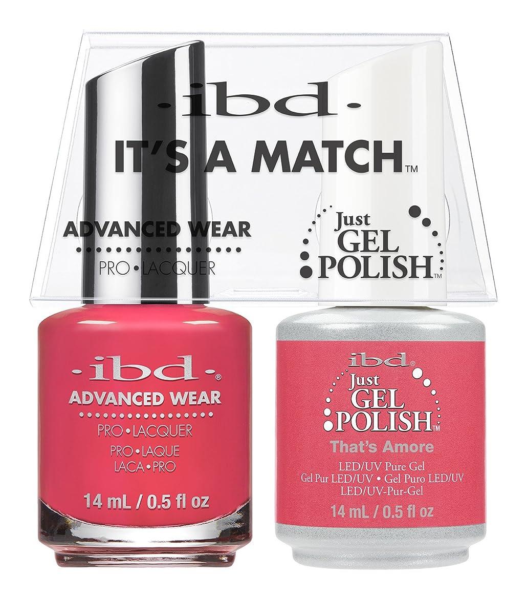 実際のオデュッセウス不名誉ibd - It's A Match -Duo Pack- That's Amore - 14 mL / 0.5 oz Each