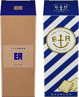 THE 救難食糧 ER + ヒジョウショク ER 9食入セット (合計 6日分) 非常食 / 保存食 / 戦闘糧食