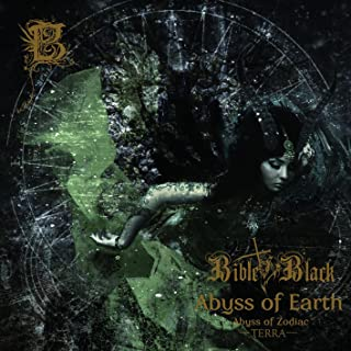 Abyss of Zodiac Abyss of Earth