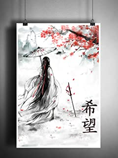 Best japanese geisha art prints Reviews