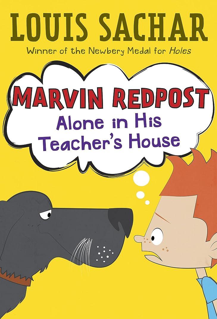 組美しい蚊Marvin Redpost #4: Alone in His Teacher's House (English Edition)