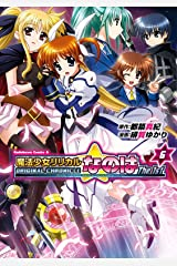 ORIGINAL CHRONICLE 魔法少女リリカルなのはThe 1st(6) (角川コミックス・エース) Kindle版