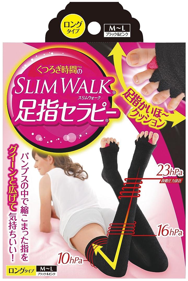 剥離破産活気づけるスリムウォーク 足指セラピー (冬用) ロングタイプ M-Lサイズ ブラック&ピンク(SLIMWALK,split open-toe socks,ML)
