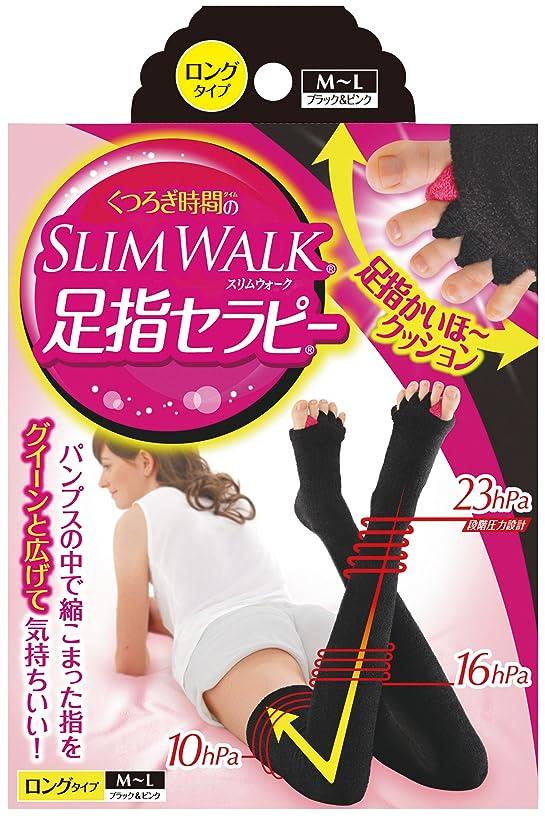 先駆者教占めるスリムウォーク 足指セラピー (冬用) ロングタイプ M-Lサイズ ブラック&ピンク(SLIMWALK,split open-toe socks,ML)