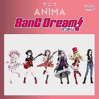 BanG Dream! アニメ・ソングス