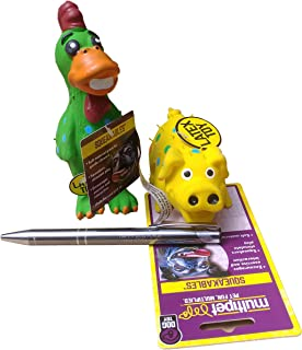 (Set) - Multipet Latex Globken Chicken MINI Dog toy Assorted