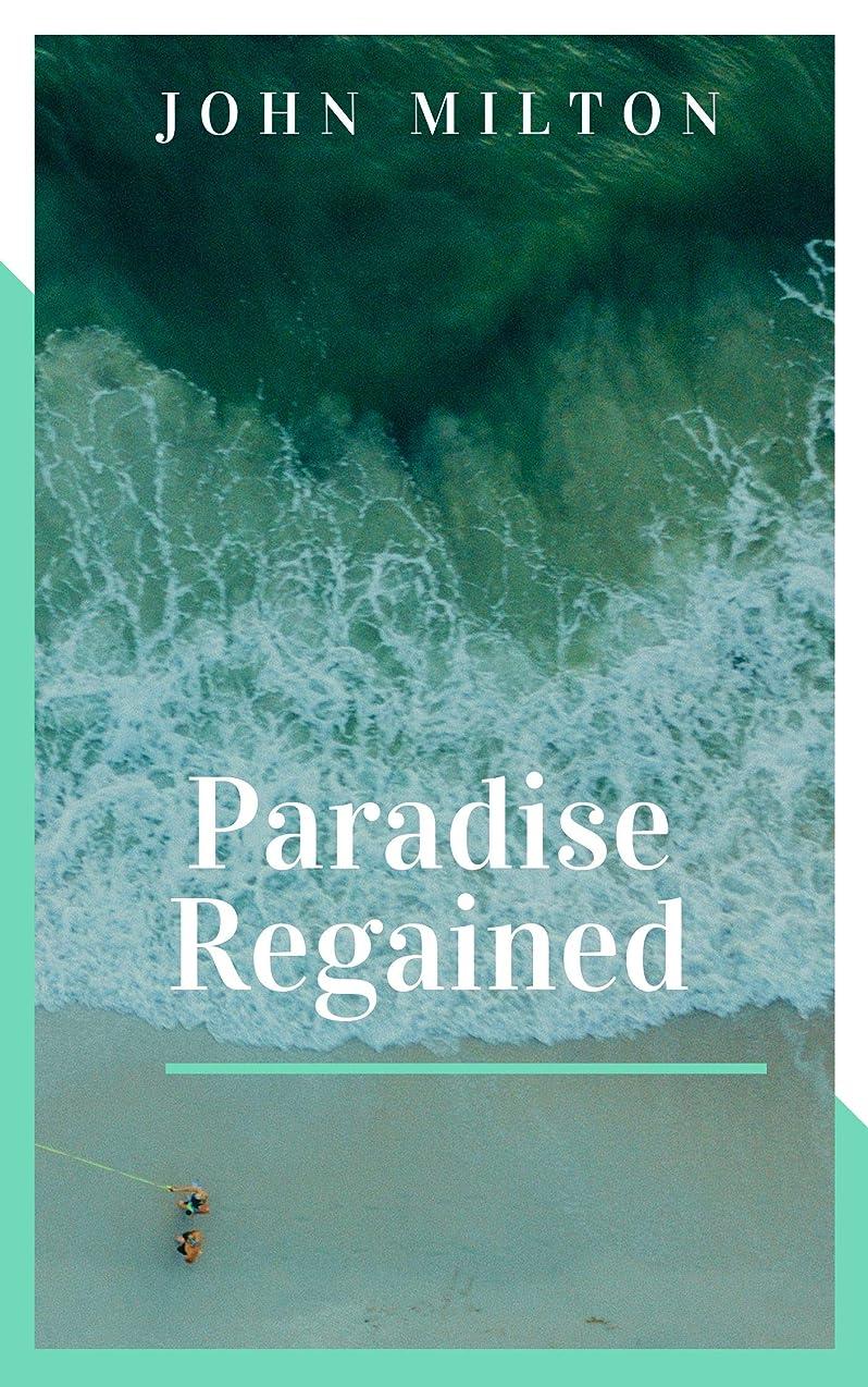 クルーズ続編劇作家Paradise Regained (English Edition)