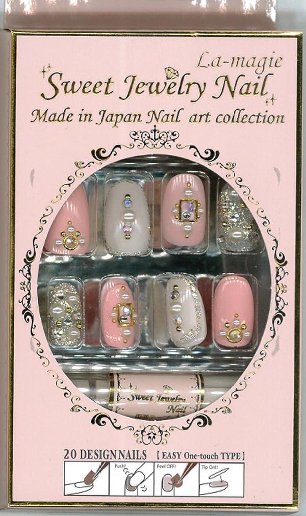マット甘美なキーSweet Jewelry Nail ネイルチップ (La-magie)ラ?マジィ LJ-54