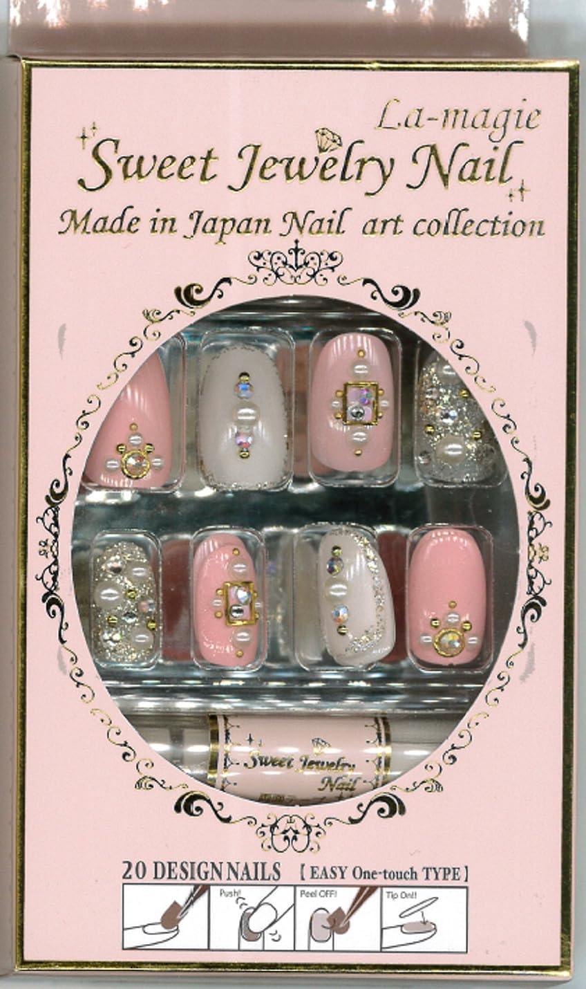 広く無しシャイSweet Jewelry Nail ネイルチップ (La-magie)ラ?マジィ LJ-54