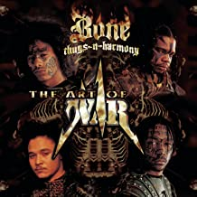 The Art of War: World War 1 [Explicit]