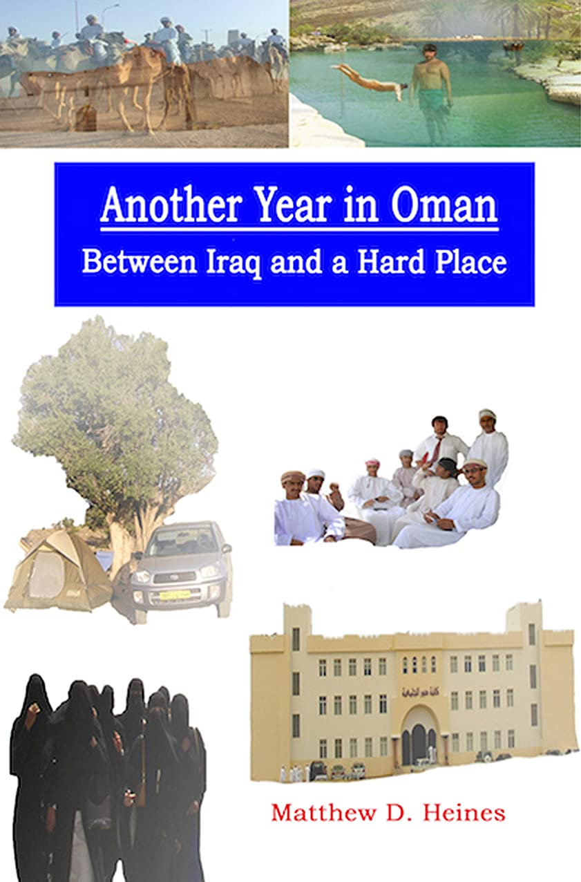 ラック収まる限りAnother Year in Oman: Between Iraq and a Hard Place (American Experiences in Arabia) (English Edition)