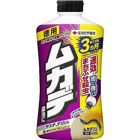 住友化学園芸 不快害虫剤 ムカデ粉剤 1.1kg