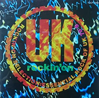 rockin'on selection Essential Rock of UK 70's