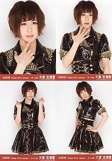 AKB48 公式生写真 Theater 2015.January 月別01月 【大家志津香】 4枚コンプ...