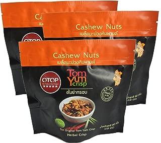 Herbal Tom Yum Crisp Cashew Nuts Pack of 3 l