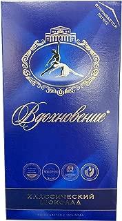 Russian Dark Chocolate «Vdohnovenie» Classic Pack of 2 Krasnyi Oktyabr