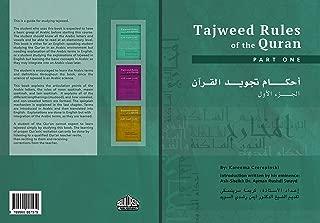 Best read quran para 1 Reviews