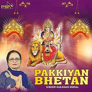 Pakkiyan Bhetan