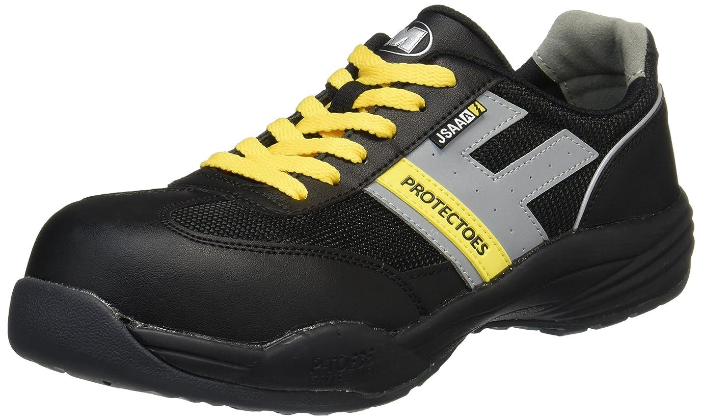 失速技術者オーストラリア[ミドリ安全] 安全作業靴 JSAA認定 静電気帯電防止 プロテクトウズ5 プロスニーカー PF110静電 メンズ