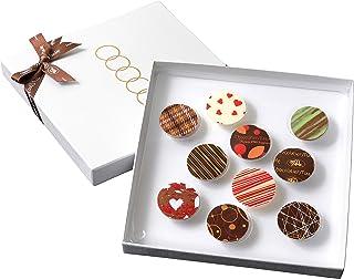【公式】ショコラティエ マサール パレットショコラ (スイート ホワイト ミルク チョコレート)(10枚入)