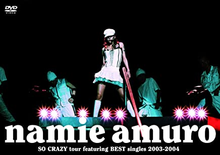 【早期購入特典あり】namie amuro SO CRAZY tour featuring BEST singles 2003-2004 [DVD](CDジャケットサイズステッカー付)