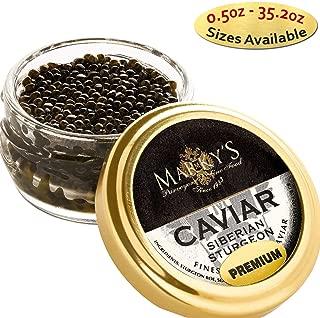 Marky's Baerri Osetra Sturgeon Black Caviar from Italy - 1 oz - Malossol Ossetra Black Roe - GUARANTEED OVERNIGHT