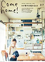 表紙: Come home! vol.37 [雑誌] Come home! | 主婦と生活社