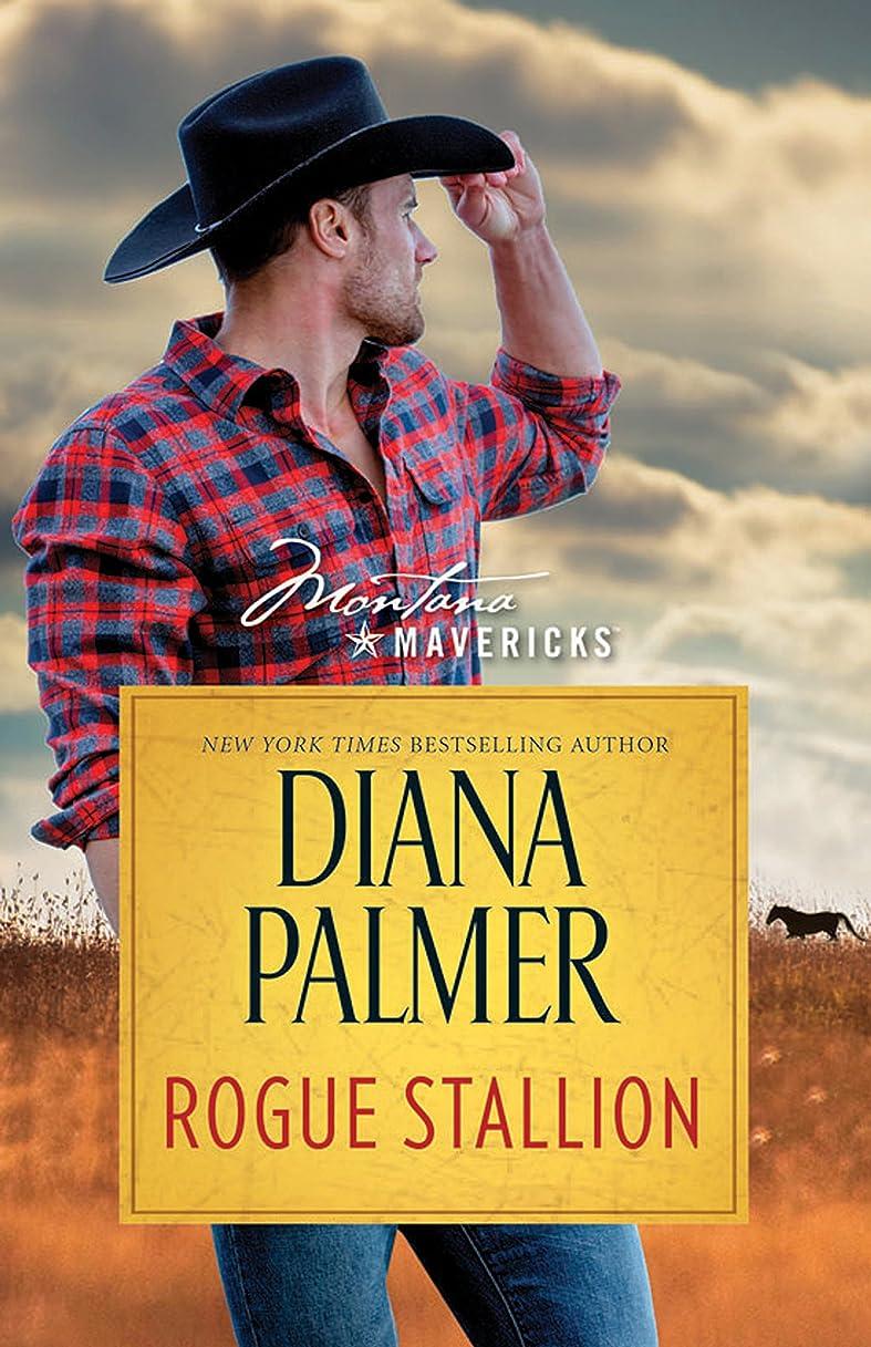 修理可能ツールハンディRogue Stallion (Montana Mavericks Book 1) (English Edition)