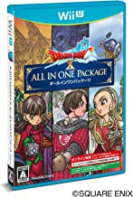 Dragon Quest X all-in-one package (ver.1 + ver.2 + ver.3)