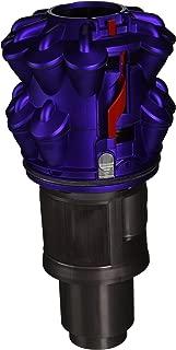 Dyson 965073-02 Cyclone, Assy Iron/Satin Rich Royal Purple DC50