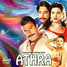 Best jawani diwani film song Reviews