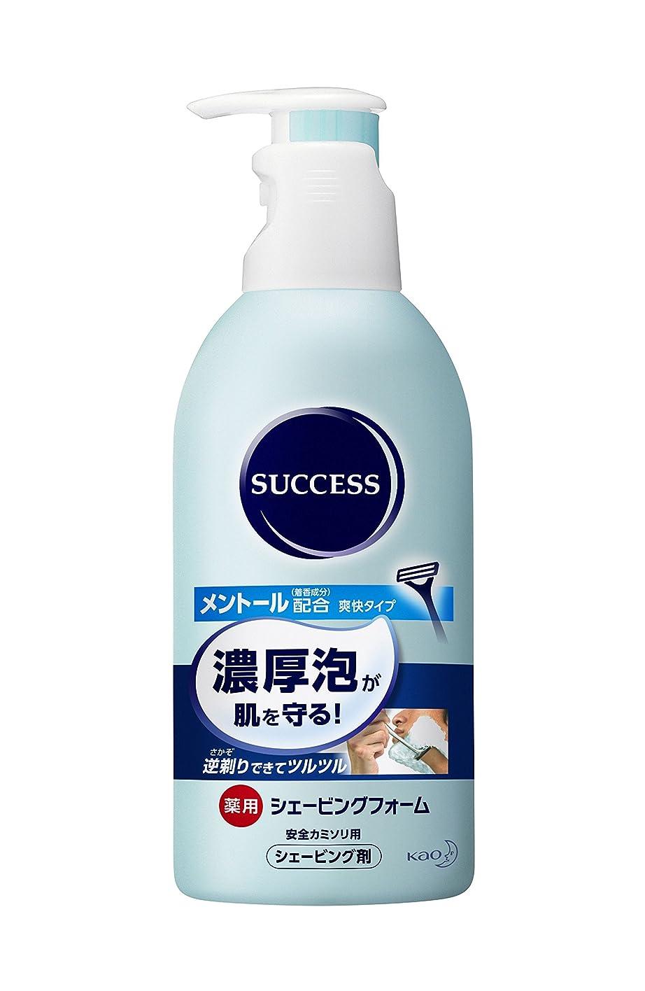 頑張る緑ウィスキーサクセス薬用シェービングフォーム 250g [医薬部外品]