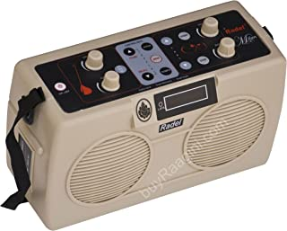 Electronic Tanpura/Tabla - RADEL Milan Digital Tabla+Tanpura 2 in 1, Digital Tabla and Tanpura Sound Machine, Tabla/Tanpura/Tambura Sampler, Instruction Manual, Bag, Power Cord (GSB-DIF)