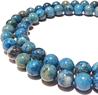[ABCgems] Mexican Dark Blue Crazy Lace Agate (Exquisite Matrix) 8mm Smooth Round Beads for Jewelry Making