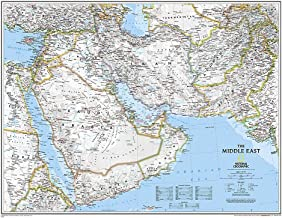 Best bahrain map middle east Reviews