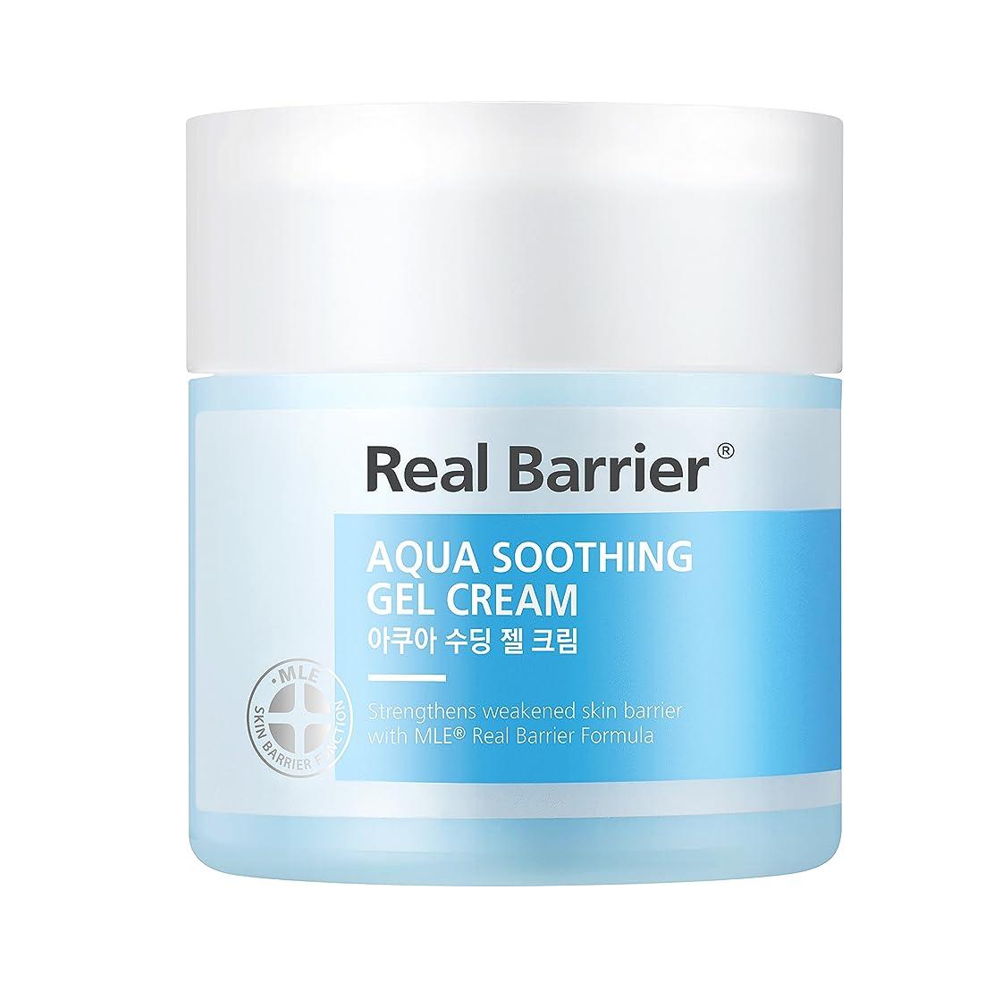 従来のやさしくパワーセルNeopharm リアルバリア アクア リリーフ ジェル クリーム Real Barrier AQUA Relief Gel Cream ATOPALM