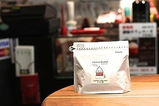 HOUSE BLEND (豆のまま) スペシャルティーコーヒー豆