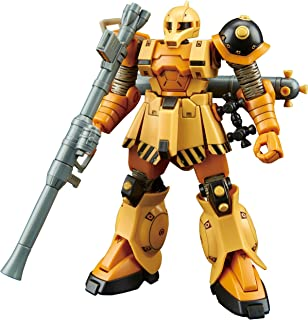 Bandai Hobby HG 1/144 Zaku I Gundam Thunderbolt Model Kit