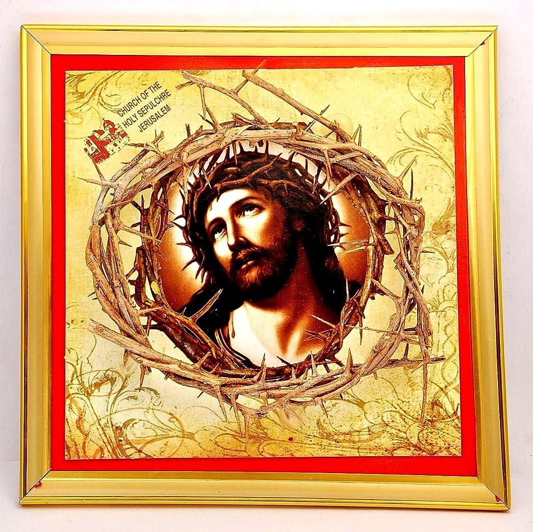 服を片付けるズボン紳士気取りの、きざなThe Jesus Crown of Thorns (の教会Holy Sepulchre Jerusalem )