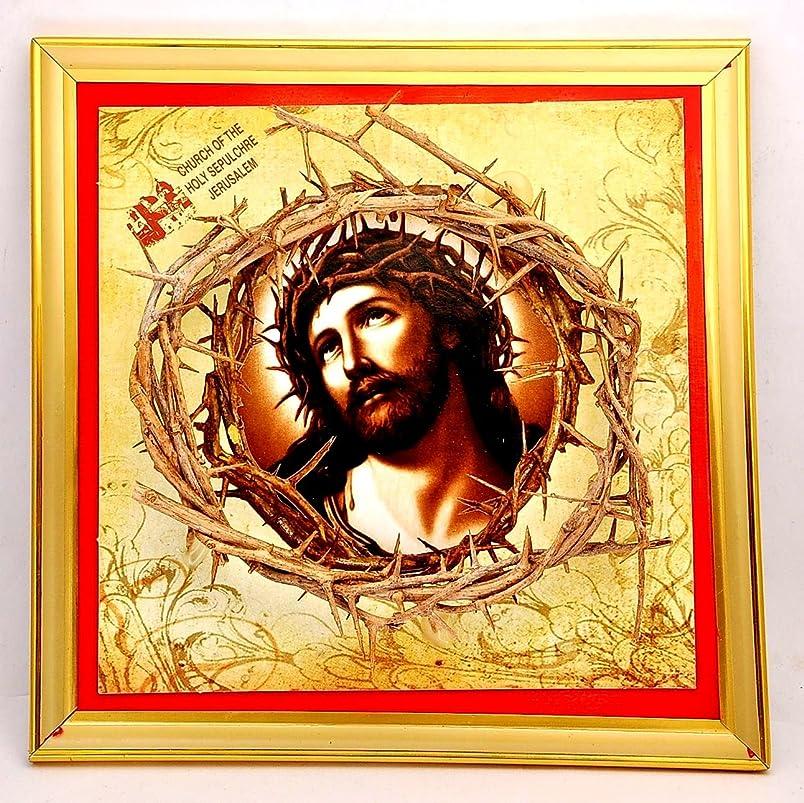 豊富迷惑ダルセットThe Jesus Crown of Thorns (の教会Holy Sepulchre Jerusalem )